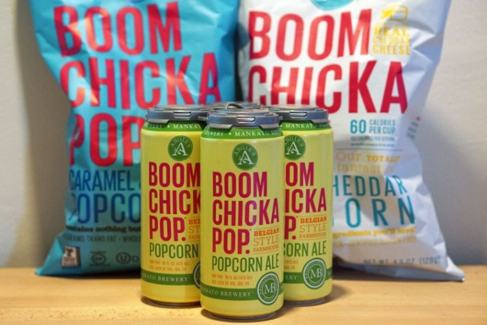boomchickapop-featured